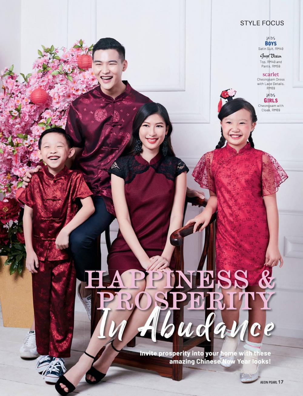 AEON Chinese New Year Style Collection