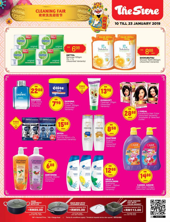 The Store Chinese New Year Promotion Catalogue (10 January 2019 - 23 January 2019)