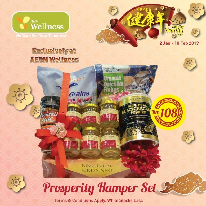 AEON Wellness Chinese New Year Hamper Promotion (2 January 2019 - 10 February 2019)