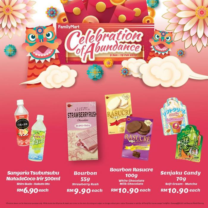 FamilyMart Chinese New Year Promotion (9 January 2019 - 19 February 2019)