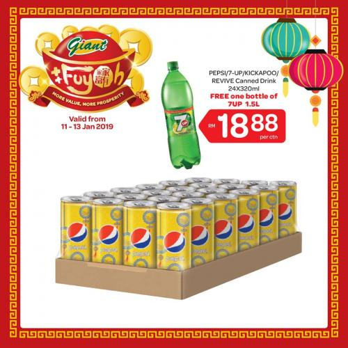 Giant Chinese New Year Promotion (11 January 2019 - 13 January 2019)