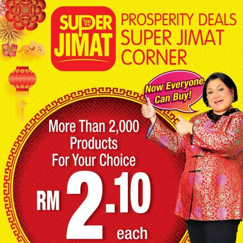 The Store and Pacific Hypermarket Super Jimat Promotion RM2.10 each