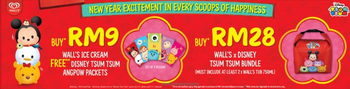 Wall's x Disney FREE Tsum Tsum Collectible Red Packets and Bundle