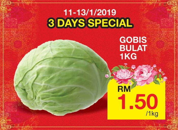Pasaraya Yawata 3 Days Promotion (11 January 2019 - 13 January 2019)