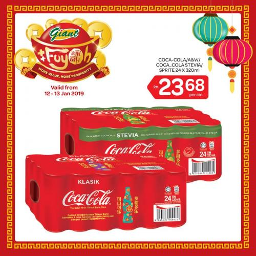 Giant Chinese New Year Beverage Promotion (12 January 2019 - 13 January 2019)