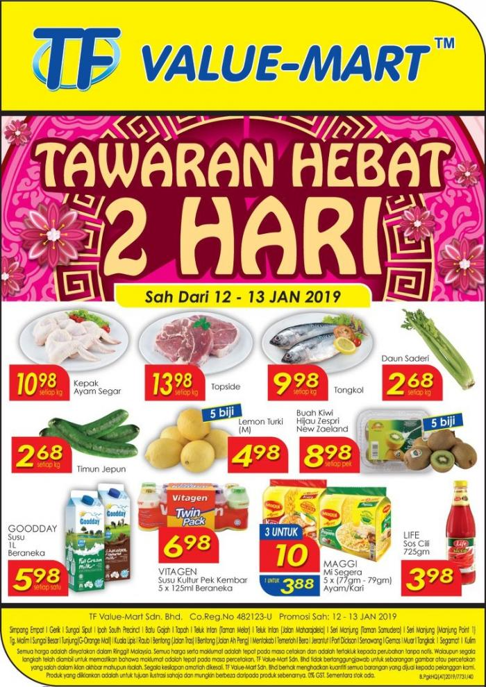 TF Value-Mart 2 Days Great Promotion (12 January 2019 - 13 January 2019)