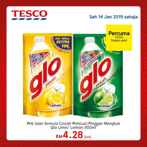 Tesco REKOMEN Promotion (14 January 2019)