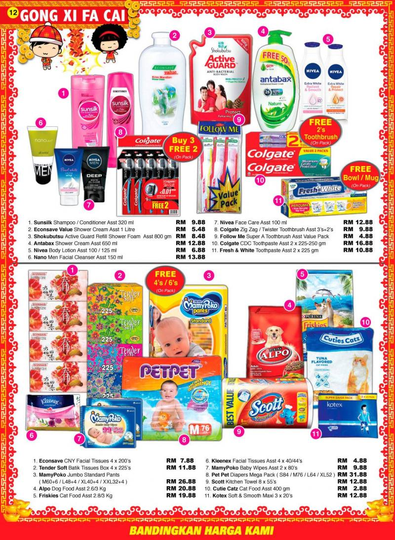Econsave Chinese New Year Promotion Catalogue at Sabah (18 January 2019 - 6 February 2019)