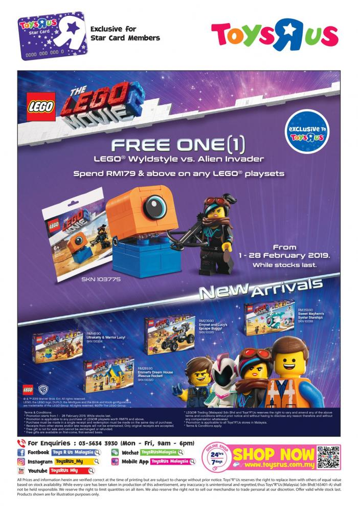 Toys R Us FREE LEGO Wyldstyle Vs Alien Invader (1 February 2019 - 28 February 2019)