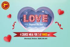 The Manhattan Fish Market Valentine's Day Promotion