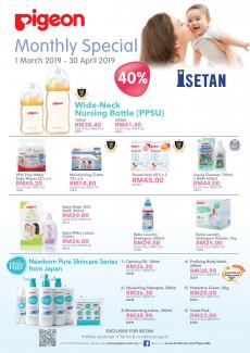 c87b7fe63e Pigeon Monthly Special Promotion at Isetan (1 March 2019 - 30 April 2019)