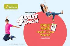 AEON Wellness 4 Days Special Promotion (4 April 2019 - 7 April 2019)