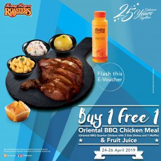 Kenny Rogers ROASTERS Oriental BBQ Chicken Meal Combo Buy 1 FREE 1 Promotion (24 April 2019 - 26 April 2019)