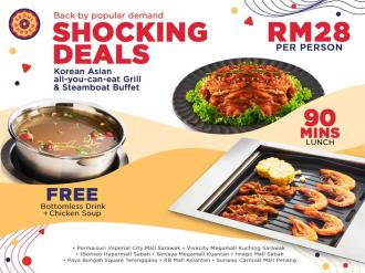 Seoul Garden Shocking Deals (from 2 May 2019)