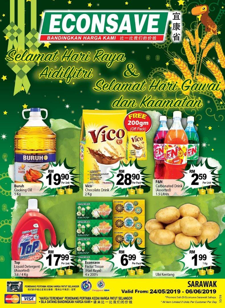 Econsave Hari Raya & Hari Gawai and Kaamatan Promotion Catalogue at Sarawak (24 May 2019 - 6 June 2019)