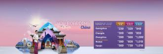 Malindo Air Now Boarding China (until 28 July 2019)