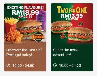 McDonald's Portuguese Chicken Burger Promotion (valid until 31 July 2019)