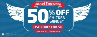 Domino's Pizza 50% off Chicken Wing Promotion (7 October 2019 - 31 October 2019)