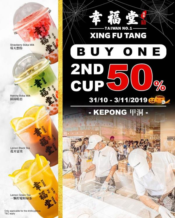 Xing Fu Tang Kepong Halloween Promotion 2nd Cup 50% OFF (31 October 2019 - 3 November 2019)