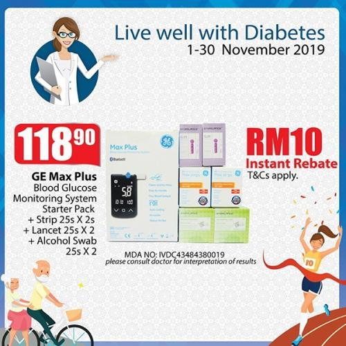 CARiNG PHARMACY Live Well With Diabetes Month Promotion (1 November 2019 - 30 November 2019)