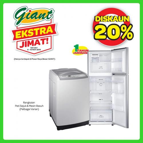 Giant Home Essentials Promotion (8 November 2019 - 10 November 2019)