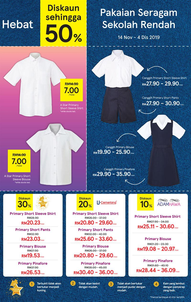Tesco Back to School Promotion Catalogue (14 November 2019 - 4 December 2019)