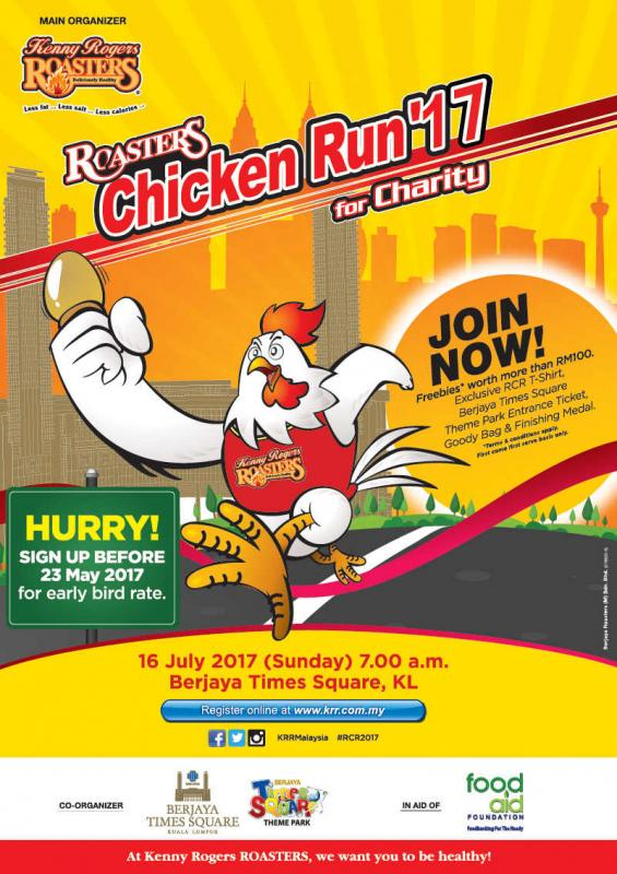 ROASTERS Chicken Run'17