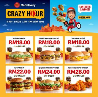 McDonald's McDelivery Crazy Hour Promotion (18 November 2019 - 8 December 2019)