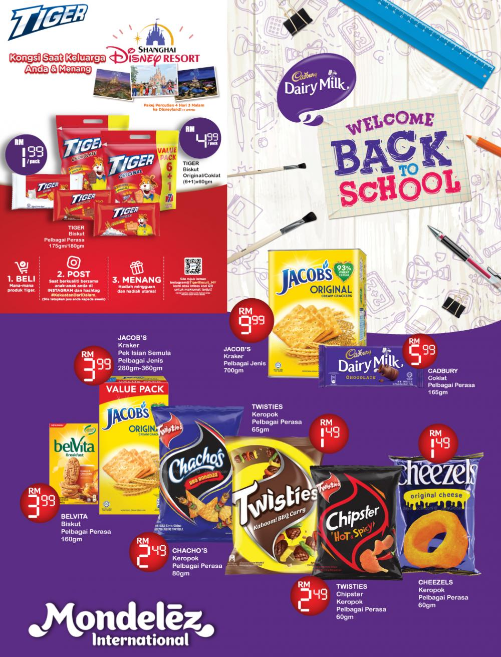 MYDIN Promotion Catalogue (21 November 2019 - 8 December 2019)