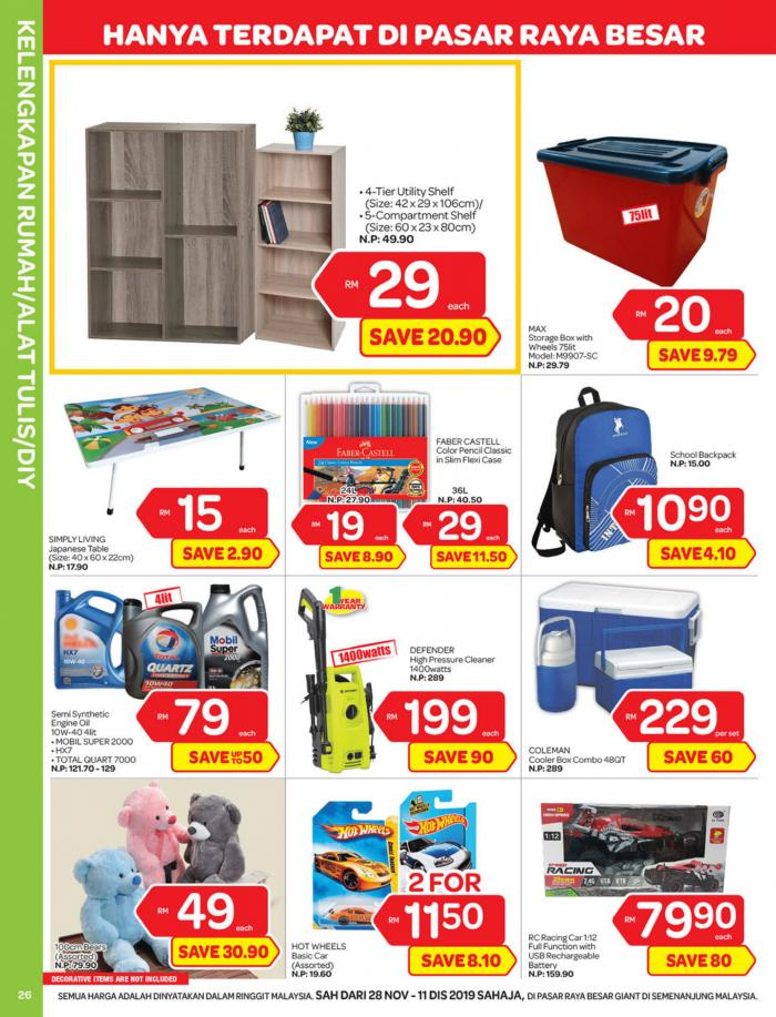 Giant Holiday Promotion Catalogue (28 November 2019 - 11 December 2019)