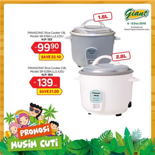 Giant Home Essentials Promotion (6 December 2019 - 8 December 2019)