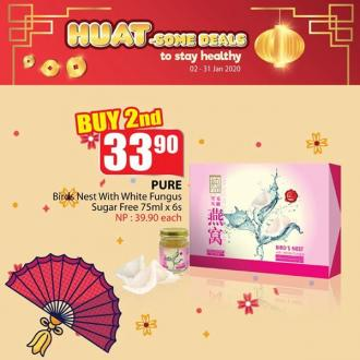 CARiNG PHARMACY Chinese New Year Promotion (2 January 2020 - 31 January 2020)