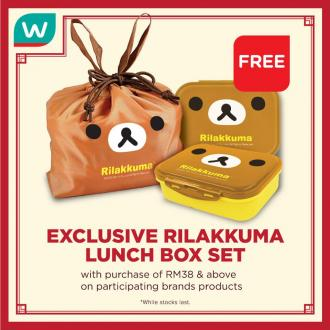 Watsons Unilever FREE Rilakkuma Lunch Box Set Promotion (2 January 2020 - 3 February 2020)