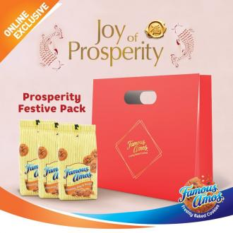 Famous Amos Online Exclusive CNY Prosperity Festive Pack (until 29 February 2020)
