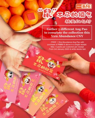 AEON BiG CNY FREE Ang Pow Packet Promotion