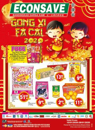 Econsave CNY Promotion Catalogue (10 January 2020 - 28 January 2020)