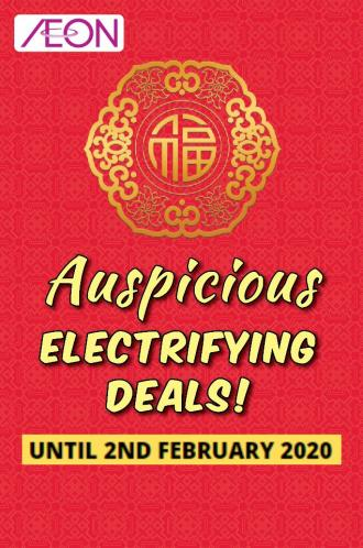 AEON CNY Electrical Promotion (valid until 2 February 2020)