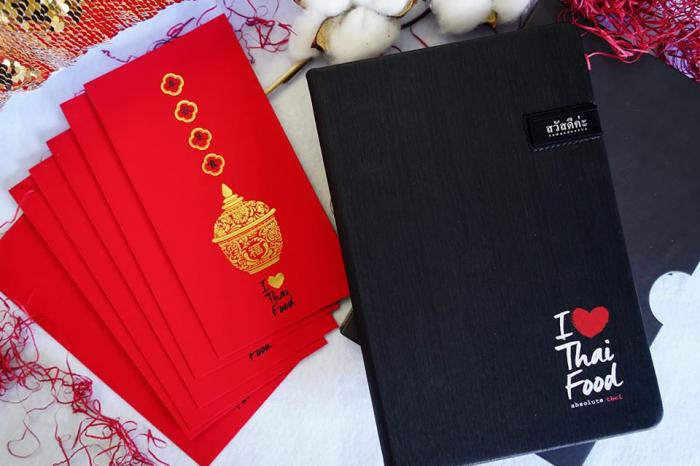 Absolute Thai FREE Chinese New Year Red Packet and Note Book