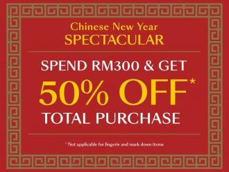 Debenhams Chinese New Year Sale (3 January 2020 - 31 January 2020)
