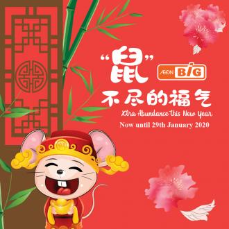 AEON BiG Chinese New Year Promotion (valid until 29 January 2020)