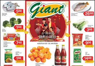 Giant Chinese New Year Promotion (20 January 2020 - 22 January 2020)