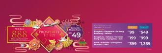 Malindo Air Domestic Flights Promotion (until 31 January 2020)