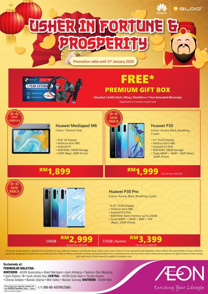 AEON Gloo CNY Sale at Selected Outlets (valid until 31 January 2020)