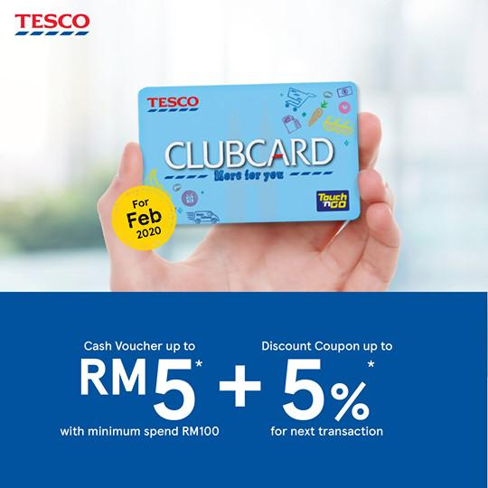 Tesco Clubcard Members February 2020 Promotion FREE Voucher (23 January 2020 - 29 January 2020)