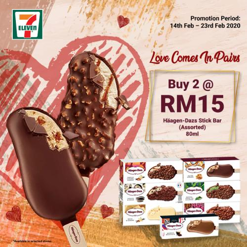 7-Eleven Haagen Dasz Stick Bars Promotion 2 @ RM15 (14 February 2020 - 23 February 2020)