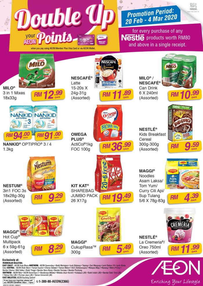 AEON Nestle Promotion (20 February 2020 - 4 March 2020)