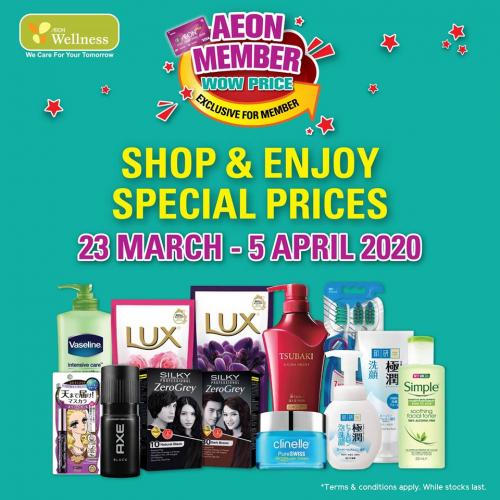 AEON Wellness AEON Member Wow Price Promotion (23 March 2020 - 5 April 2020)