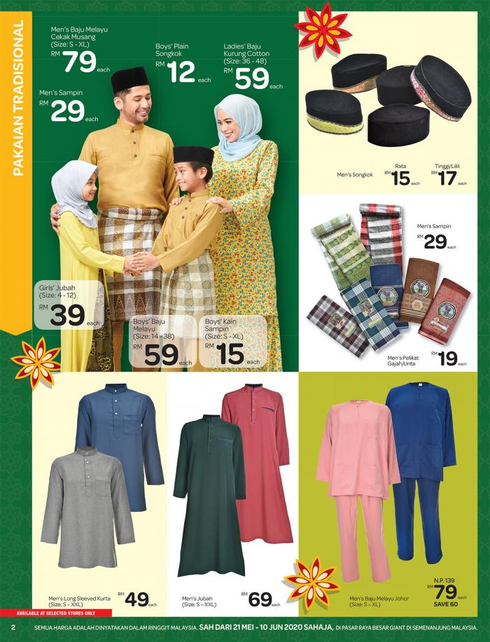 Giant Raya Home & Apparel Promotion Catalogue (21 May 2020 - 10 June 2020)