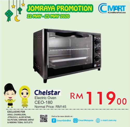 Chelstar Electric Oven RM119.00