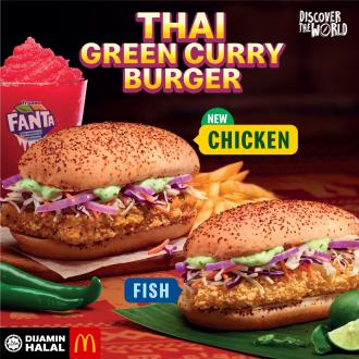 McDonald's Thai Green Curry Burger